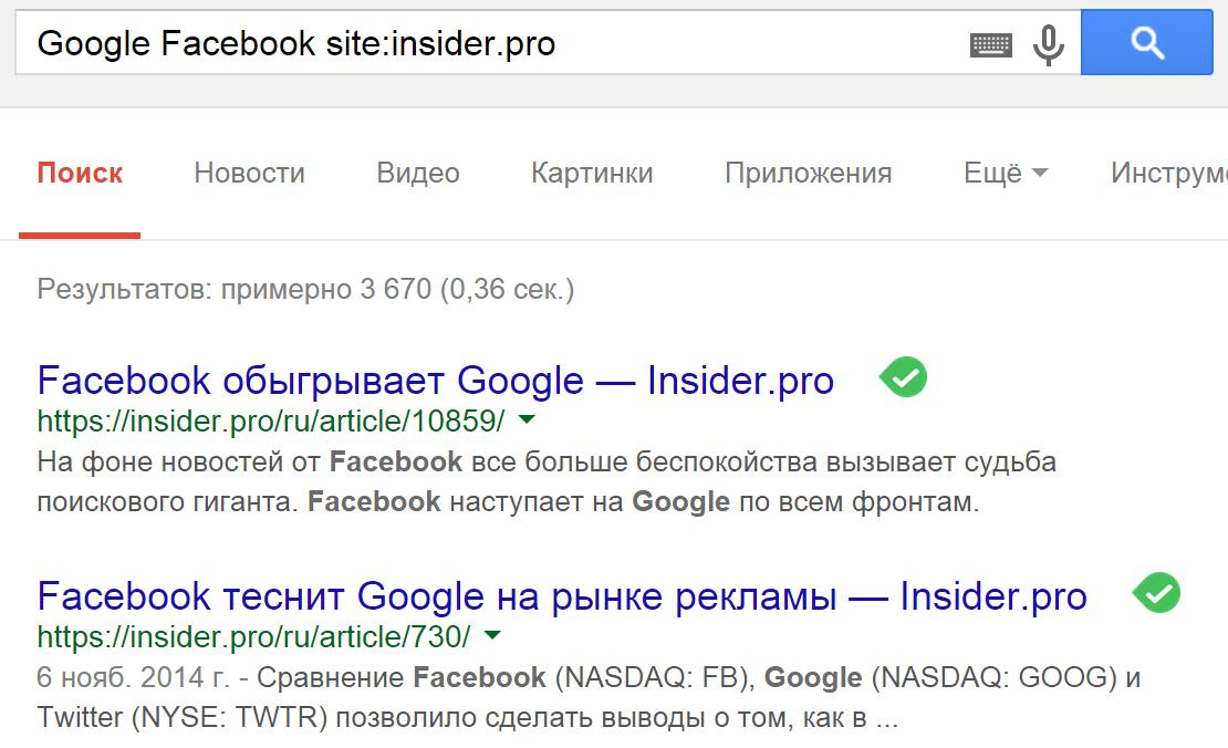konec-google
