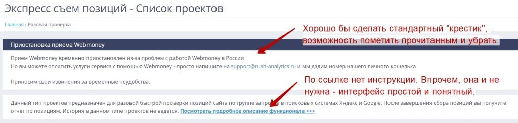 Прокси socks5 европа для OLX OLX Парсер Объявлений и Рассыльщик Сообщений Zennoposter прокси сша для для сбора и фильтрации- прокси сша для парсинга контента