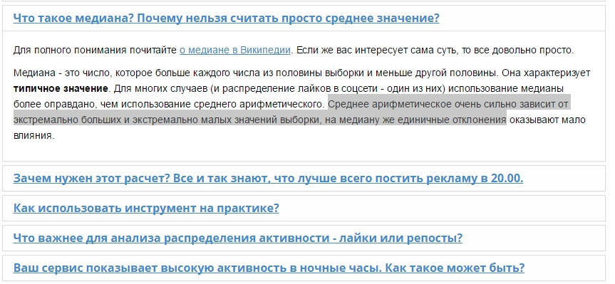 faq-otvetyi-na-voprosyi-google-chrome