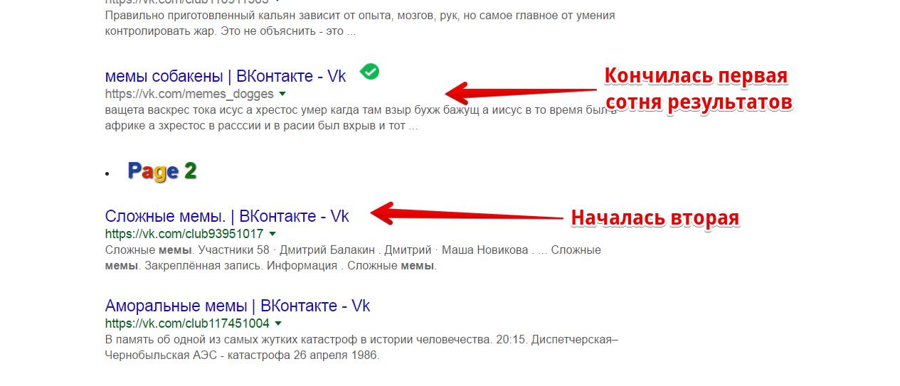 Прокси для бота vk.com и ok.ru Бесплатная программа бот для накрутки ВКонтакте, Инстаграм и