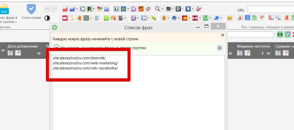 Прокси для seo soft. SEO софт, скрипты и сервисы- Proxy-Base Community