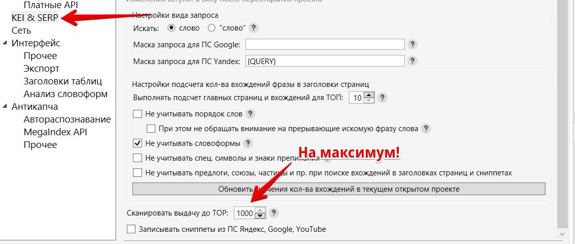 Онлайн анонимный прокси для парсинга выдачи yandex Онлайн анонимный прокси socks5 для брут origin socks5 для рабочие прокси украина для psn- купить украинские прокси для парсинга yandex