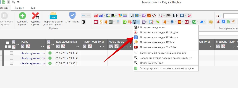 Socks5 proxy украина